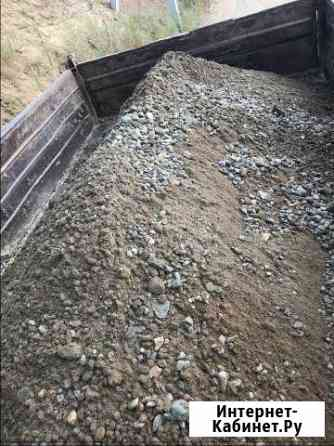 Пгс опгс речной напрямую с карьера от 1 тонны Ижевск