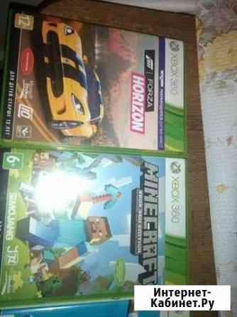 Игры Xbox Усинск