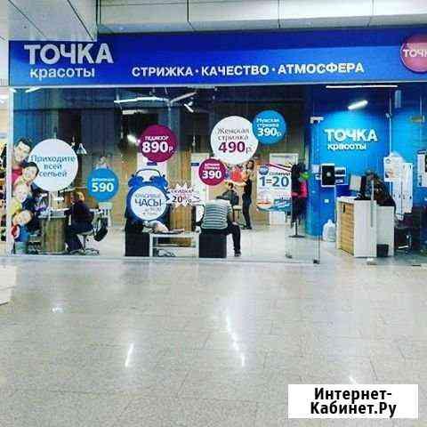 Парикмахер-универсал Нижний Новгород