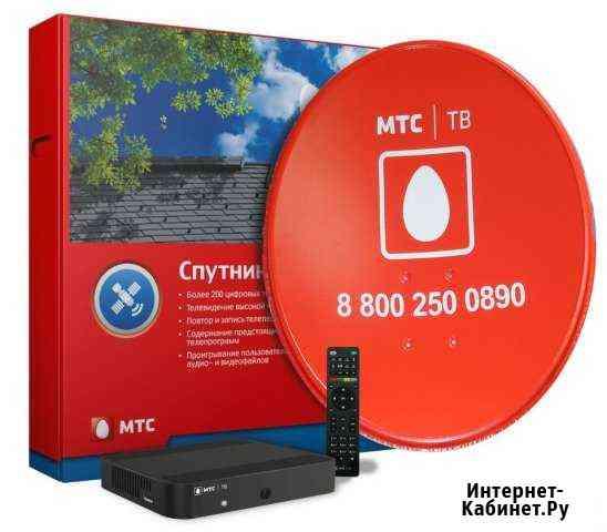 Оборудование МТС спутниковое Телевидение Ульяновск