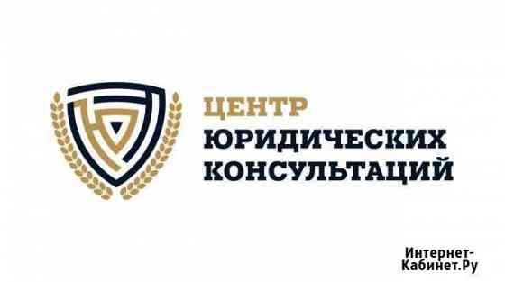 Оператор call-центра юридической компании Москва