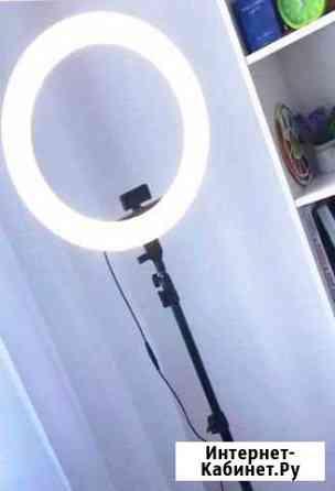 Кольцевая лампа Саратов