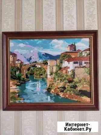 Картина Старый мост в Мостаре Владикавказ