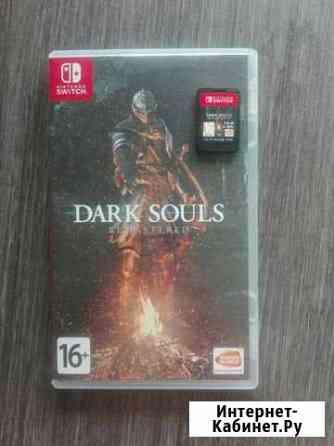 Dark souls nintendo switch Ижевск