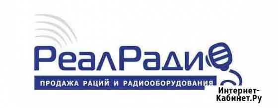 Продавец-консультант в магазин радиооборудования Челябинск
