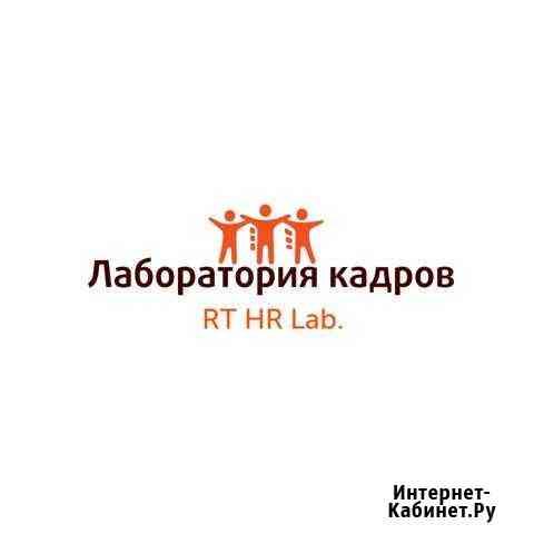 Менеджер по подбору персонала Белгород