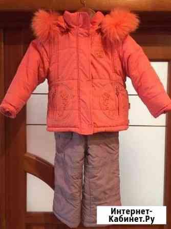 Комплект куртка и штаны Новый Уренгой