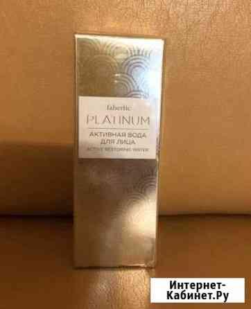 Активная вода для лица Platinum Faberlic Саратов
