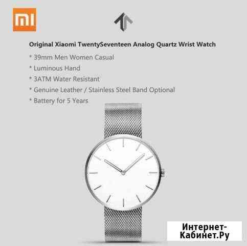 Часы Xiaomi TwentySeventeen Абакан