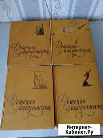 Детская энциклопедия Чебоксары