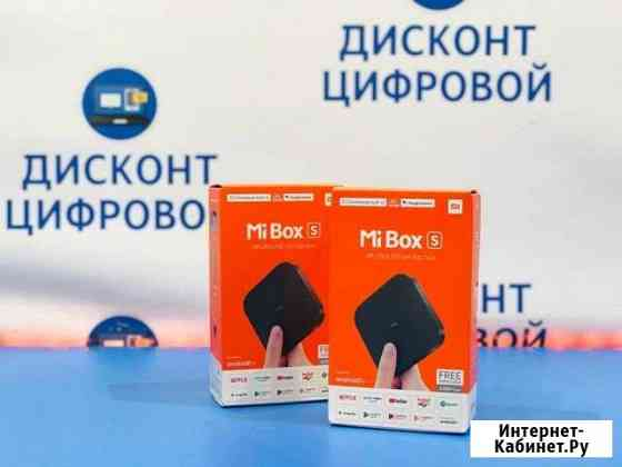 Новый 4K UHD Медиаплеер xiaomi Mi TV Box S Вологда