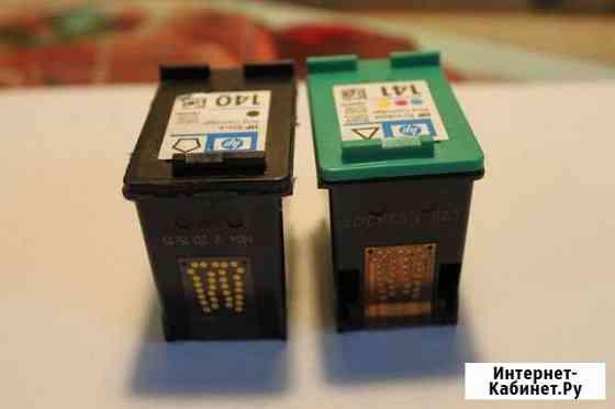 Продам катриджи бу 141 и140 к принтеру С5283 Кострома