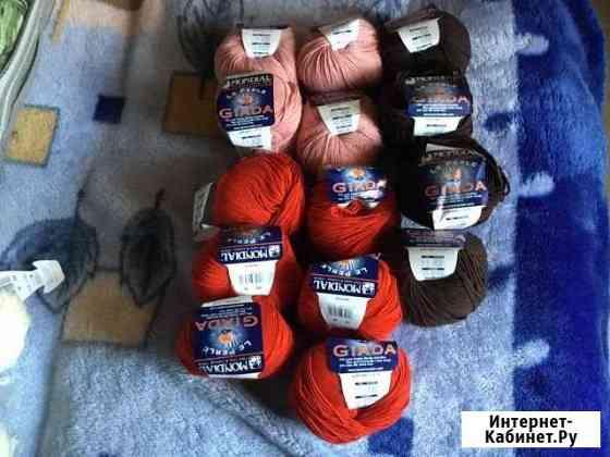 Пряжа для вязания Надым