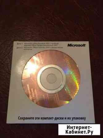 Microsoft Office Базовый 2007 Вольск
