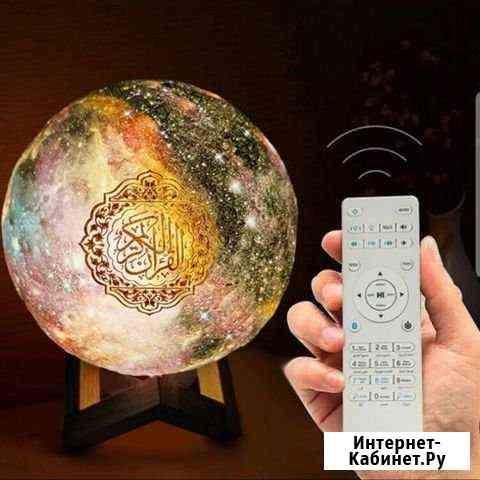 Беспроводная Колонка на Bluetooth (галактика) Махачкала