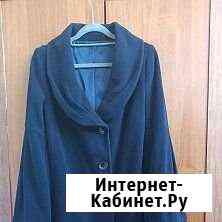 Пальто Нальчик