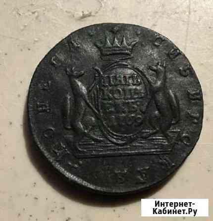 5 копеек 1769 год Сибирская монета Тюмень