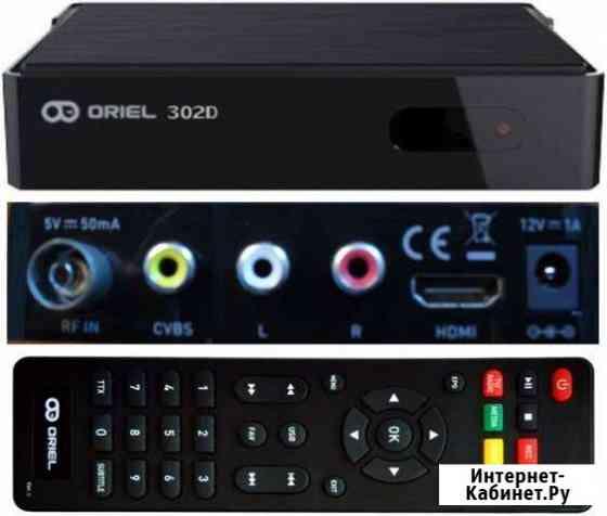 Телевизионные приставки DVB-T2 Oriel Ульяновск