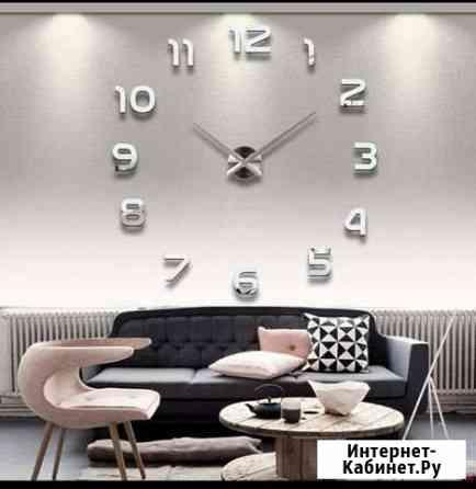 Часы настенные Череповец