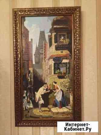 Картина Вечный жених(репродукция) Владикавказ