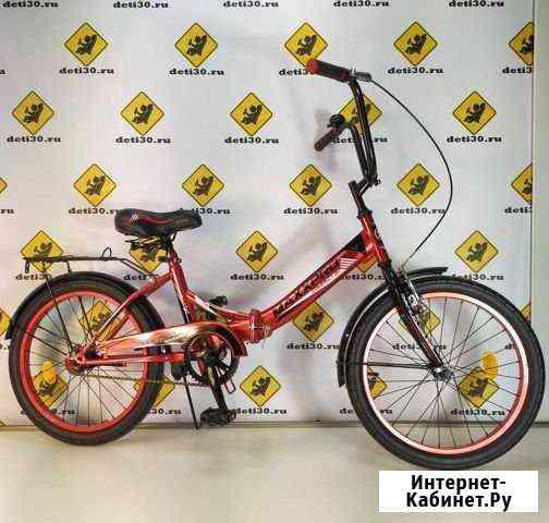 Велосипед складной от 7 лет Астрахань