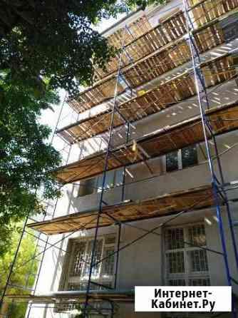 Строительные вышки леса аренда продажа Калуга
