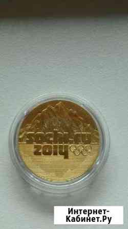 25 рублевые монеты Олимпиады 2014г Мурманск