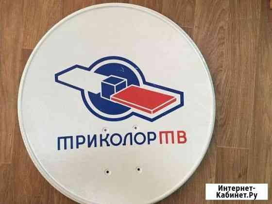 Спутниковая Тарелка Белгород