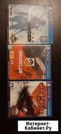 Игры для PS 4 Калуга