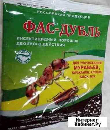 Фас - дубль средство для уничтожения блох, 100 гр Воронеж