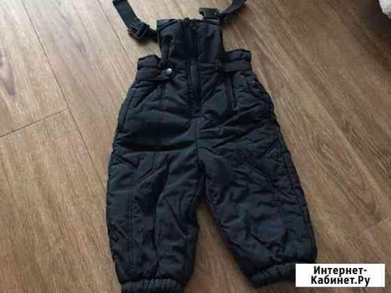 Детская одежда Оренбург
