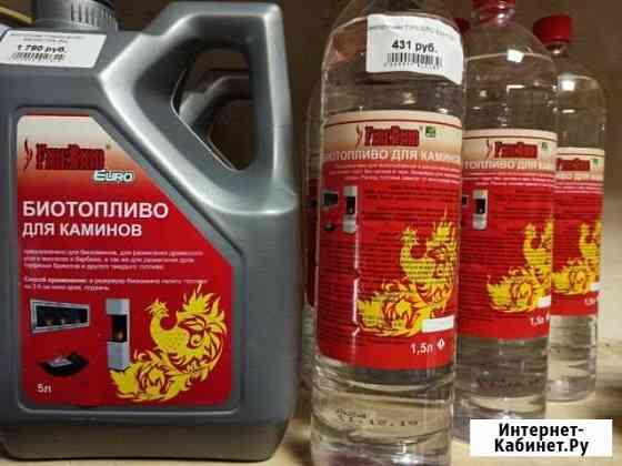 Биотопливо 1.5 л, канистра 5 л Лесная Поляна