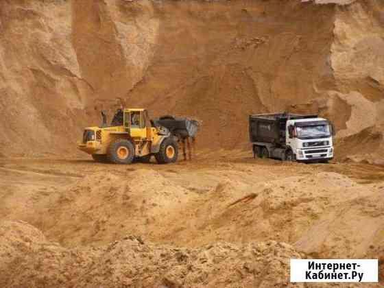 Песок строительный (карьерный ) с доставкой Ижевск