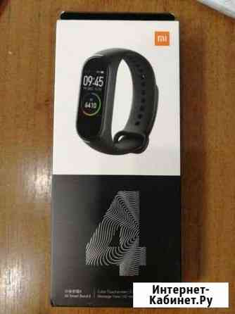 Xiaomi mi band 4, global, новые, оригинал Киров