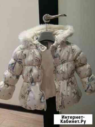 Куртка next, межсезонье Пятигорск