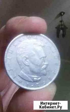 Продам монеты Пенза