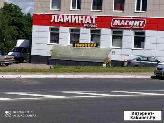 Магазин разливного пива Пивовар Белгород
