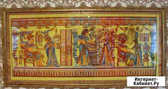 Папирус картина Египет Елец