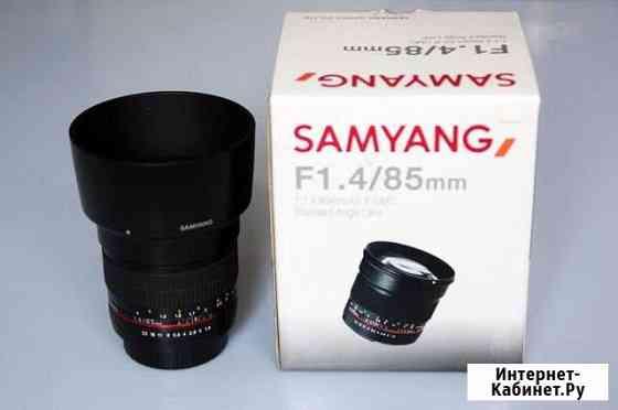 Объектив Samyang F1,4/85 mm Canon Волгоград