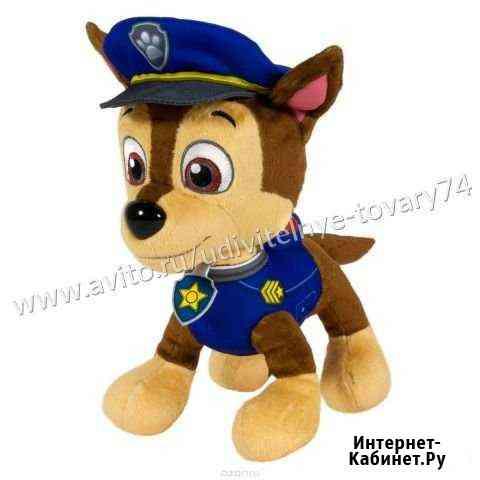 Щенячий патруль мягкая игрушка Гонщик Чебоксары