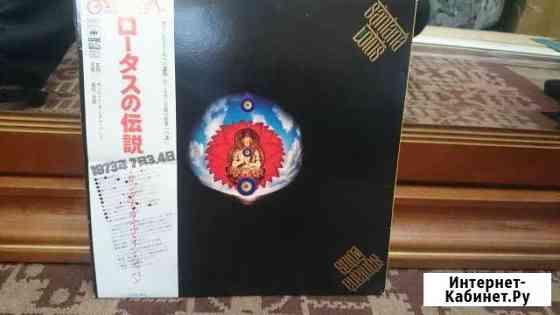 Santana Lotus 3LP (1974) Japan. Limited Новосибирск