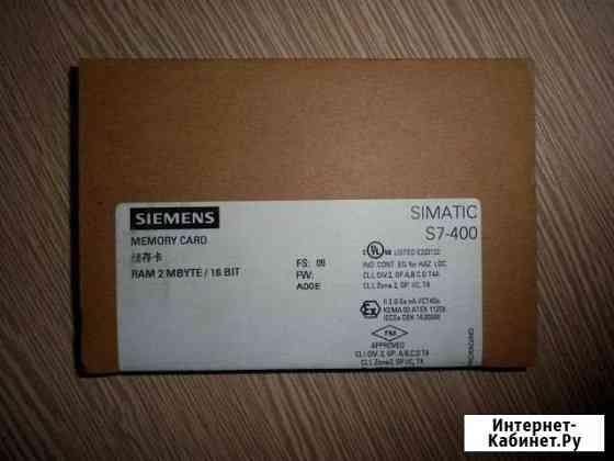 Simatic S7-400 memory card 2 MB Тюмень