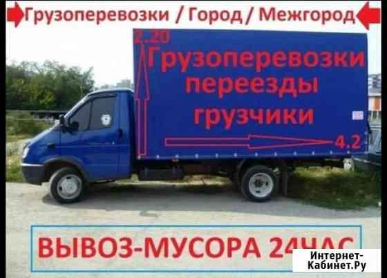 Вывоз строительного мусора, хлама, старой мебели Дзержинск