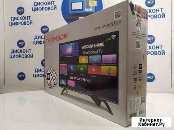 New/Телевизор/Thomson/T28RTL5240/28/smar-TV/Wi-fi Иваново