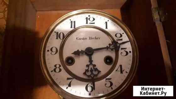 Часы настенне Gustav Becker Новосибирск