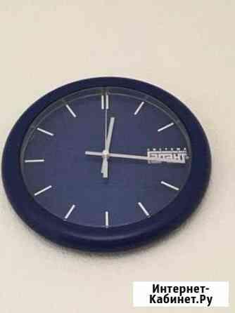 Часы Абакан