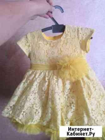 Продаётся платье для девочки. Очень красивое Курган