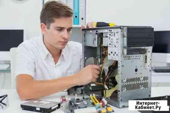 Компьютерный мастер Зеленодольск