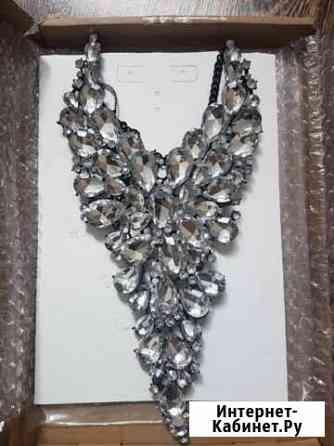 Ожерелье Тамбов