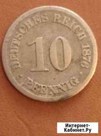 1876 Германия, 10 Пфеннигов Тольятти